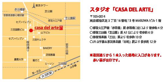 地図_マルワスタジオ