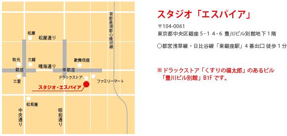 地図_スタジオエスパイア